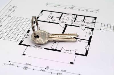 Кредиты под залог имеющейся недвижимости