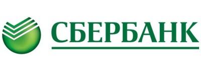 В Сбербанке объявили тендер на автострахование с премией 234 500 000 рублей