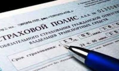 За 8 месяцев в Центробанк пришло 25700 жалоб на страховые компании