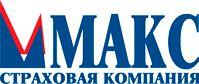 О страховой компании «МАКС»
