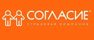 Компания «Согласие» недавно выплатила 1 800 000 рублей за ошибку водителя