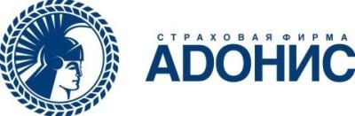 ООО «Страховая фирма Адонис»