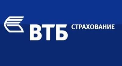 О компании ВТБ страхование
