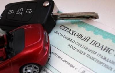 По оценкам РСА миллион автовладельцев купили поддельные полисы ОСАГО