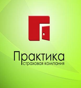 Центробанк отозвал лицензию у страховщика «Практика»