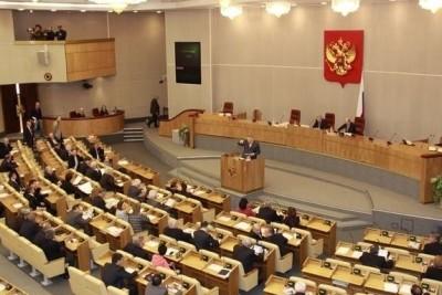 В будущем месяце в Госдуме будет рассмотрено 3 законопроекта о страховании
