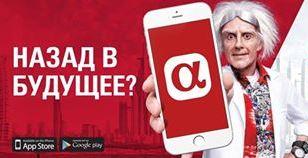 Приложение «АльфаСтрахование Mobile» одно из наиболее популярных на Google Play