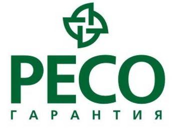 «РЕСО-Гарантия» нарастили уставный капитал до 10 850 000 000 рублей
