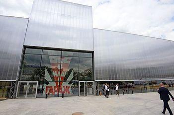 Компания «Ингосстрах» вместе с музеем «Гараж» будет участвовать в развитии современного искусства