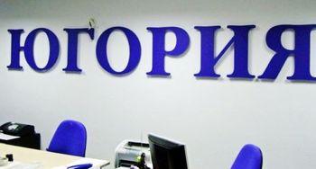 «Югория» предложила своим клиентам страховой продукт «Смарт» для автострахования