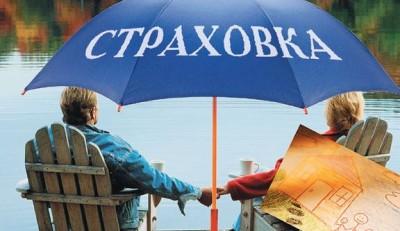 Что россияне страхуют добровольно?