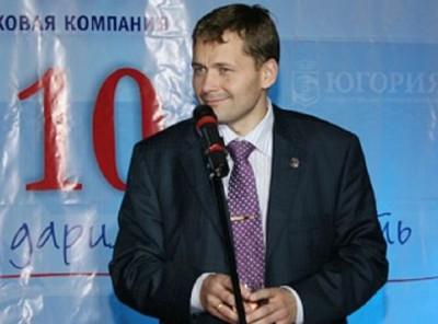 Бывший руководитель «Югории» предстанет перед судом