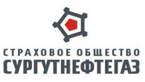 Компания «Сургутнефтегаз» отпраздновала юбилей