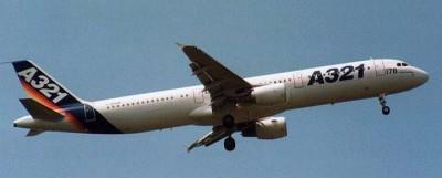 Компания «Ингосстрах» начали оформление страховых выплат семьям погибших самолета А321