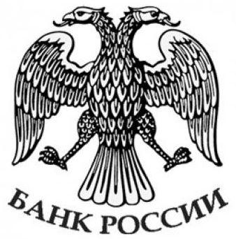 Министерство финансов доработали проект закона государственном перестраховщике