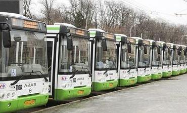 «АльфаСтрахование» будет страховать пассажиров в Ростове